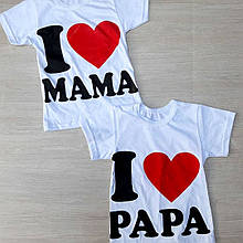 Детская Футболка I Love Mama, I Love Papa