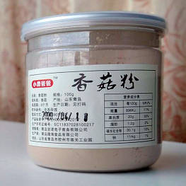 Гриб шиітаке порошок (100 г)
