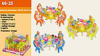 """Меблі для ляльок (кукол) типу """"Барбі"""" 66-25 (1747326) з ляльками, посудом, продуктами, під слюдою 18,5*17,5*12"""