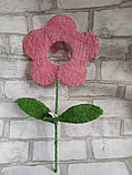 Заготовки для творчості із сизалю у вигляді квіточки, висота 40 см, 22 грн, фото 5