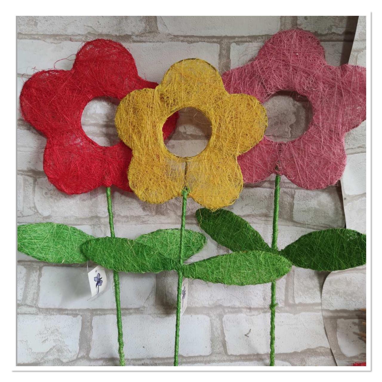 Заготовки для творчості із сизалю у вигляді квіточки, висота 40 см, 22 грн