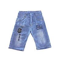 Шорты для мальчика джинсовые 98-122 (3-7 лет) арт.20026