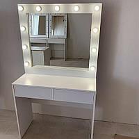 Гримерный стол для визажиста, гримерное зеркало с подсветкой лампочками 110х90 см, на 2 шухляды