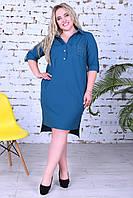 Женское красивое , модное платье Ткань :еврокостюмка .Цвет :индиго ,морволна ,джинсовый .Цена 680 грн.