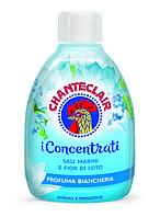 ChanteClair концентрированый смягчитель для белья с ароматом морской соли лотоса 1000мл 50 стирок