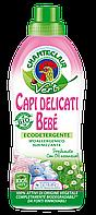 ChanteClair Vert Bebe средство для стирки детских вещей Capi Delicati 750мл 25 стирок