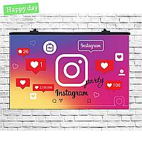 Плакат для праздника Instagram, 75х120 см (1632-79)