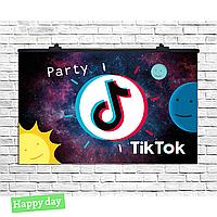 Плакат для праздника Tik Tok, 75х120 см(1632-80)