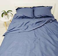 Комплект постільної білизни зі страйп сатину двоспальний синього кольору