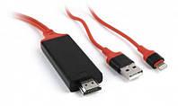 Кабель Cablexpert USB-Lightning-HDMI(MHL), 1.8м Red (CC-LMHL-01)