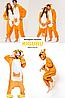 Пижама кигуруми костюм кенгуру, фото 3