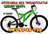 ✅ Горный Двухподвесный Велосипед Azimut Power 24 D Рама 17 КРАСНО-СИНИЙ, фото 10