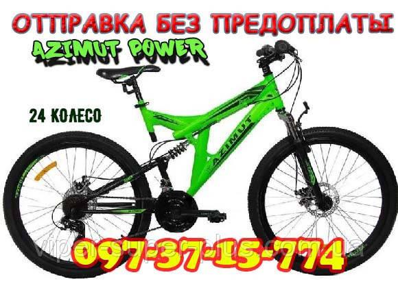 ✅ Горный Двухподвесный Велосипед Azimut Power 24 D Рама 17 САЛАТОВЫЙ