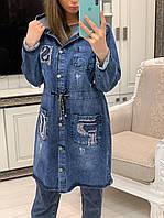 Кардиган женский джинсовый стильный с карманами и капюшоном декорирован стразами Pvv191