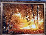 Картина из янтаря Осень 80*60 см, фото 2