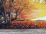 Картина из янтаря Осень 80*60 см, фото 3