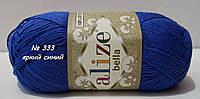 Хлопковая пряжа для вязания BELLA от  ALIZE № 333 - яркий синий