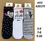 Нарядные носочки для девочек ТМ Katamino р.3-4 (21-23 см), фото 2