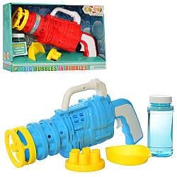 Детский игрушечный бластер с мыльными пузырями 75-3