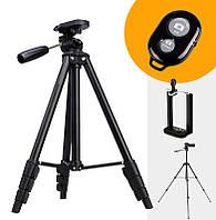 Штатив А608 145 см Тренога Трипод для Камеры Телефона Фотоаппарата с Bluetooth Кнопкой
