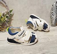 Детские босоножки 22 23 25 для мальчиков белые синие с закрытым носком сандалии