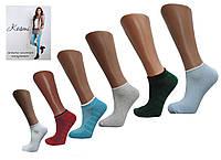 Спортивные женские носки-следки сетка | 12 пар Kosmi 37-40 ассорти