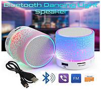 Колонка портативная светящаяся S60 (USB, microSD, Bluetooth)