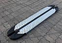 Пороги боковые (подножки профильные) Lifan XC60 2013+, фото 3