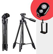 Штатив А508 125 см Тренога Трипод для Телефона Камеры Фотоаппарата с Bluetooth Кнопкой