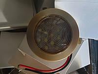 Светильники точечные для авто 12 V. беж. серий. хром, фото 1