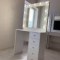 Туалетный столик трюмо + гримерное зеркало с подсветкой 90х90 см, на 5 шухляд