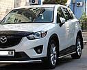 Пороги боковые (подножки-площадка) Mazda CX-5 2012+ (Ø51), фото 3