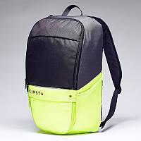 Спортивный молодежный городской удобный рюкзак  KIPSTA 17L для спортзала