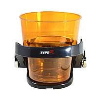 Подстаканник на решетку для напитков, кофе, колы для авто (на диффузор) TYPE-R (KP-43)