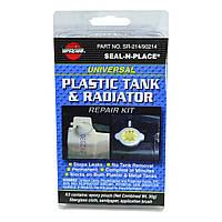 Автомобильный клей комплект для пластиковых фрагментов , расширительного бачка, радиатора и др (90214)