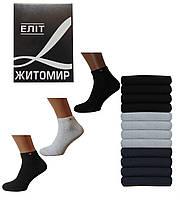 Спортивные мужские носки  Тоmmy Нilfiger реплика 25-27