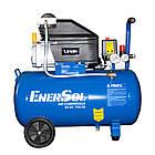Компрессор воздушный электрический EnerSol ES-AC190-50-1, поршневой, мощность 1,8 кВт, 190 л/мин, ресивер 50л., фото 3