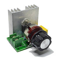 Регулятор потужності - диммер 4000W 220V фазовий симісторний BTA41-600 - Розпродаж