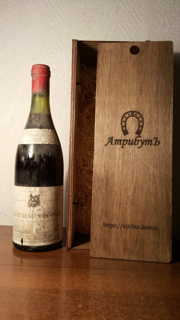 Вино 1969 года Chateauneuf du Pape Франция