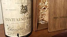 Вино 1969 года Chateauneuf du Pape Франция, фото 2