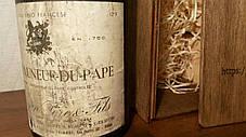 Вино 1969 года Chateauneuf du Pape Франция, фото 3
