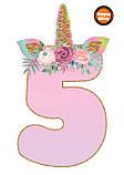 Топперы цифры Единорожки | Цифры единороги | Топперы цифры на торт | Набор или поштучно, фото 6