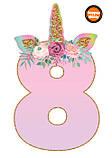 Топпери цифри Єдиноріжки | Цифри єдинороги | Топпери цифри на торт | Набір або поштучно, фото 9