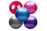 Мяч для фитнеса фитбол 65 см, 75 см, 85 см