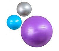 Мяч для фитнеса, фитбол, gim ball, фитнес мяч для гимнастики и фитнеса диаметр 65 см,75 см, 85 см