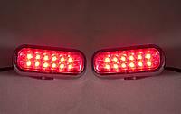 Красные стопы диодные задние фары, тормоза, габаритные огни, свет, дополнительные сигналы торможения KL-017