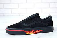 Мужские кеды Vans Old Skool Black Flame