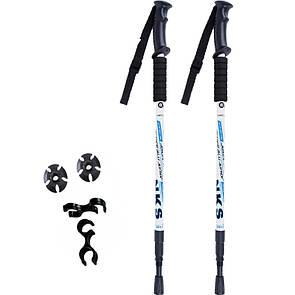 Палки для скандинавской ходьбы Fervor FOX Classic пара (2 шт) Трекинговые палки. Белые.