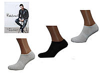 Спортивные мужские носки-следки сетка | 12 пар Kosmi 25-27