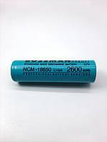 Аккумулятор Bossman Profi 18650 2600mAh   NCM18650